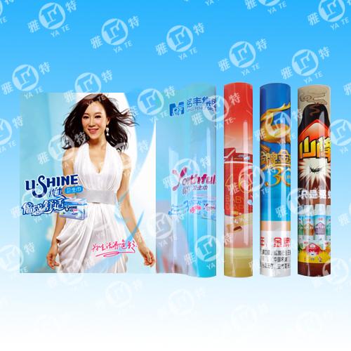 海报 超市/Promotional poster, Sales poster
